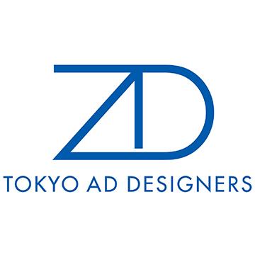東京アドデザイナース
