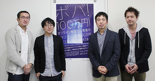 審査委員長・佐々木康晴氏と鬼ムービーチームが語る拡散する動画のプランニング
